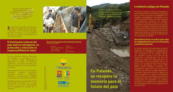Flyer-Palanda-MCPNyC_1